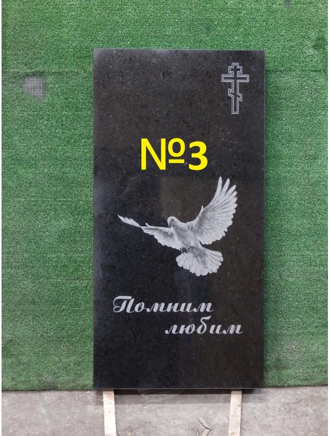 Рисунок №03