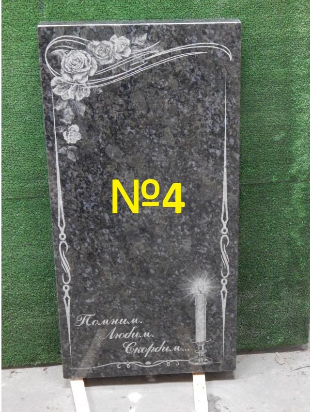 Рисунок №04